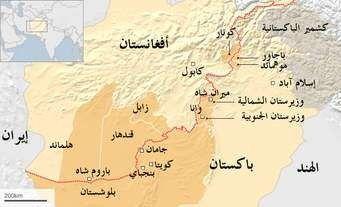 معلومات عن دولة أفغانستان