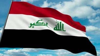 Photo of أشهر منتجات العراق .. تعرف على أهم المنتجات التى تشتهر بها العراق