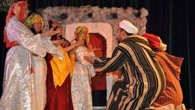 Photo of أنواع الرقص الأمازيغي… تعرف على كل ما يخص الرقص الأمازيغي وأنواعه