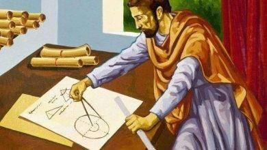 Photo of علماء الرياضيات اقليدس .. تعرف على انجازاته ودوره المؤثر في تاريخ الرياضيات