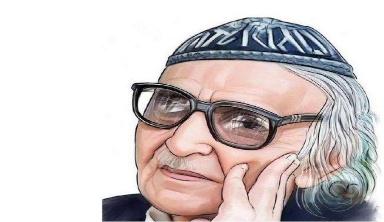 سيرة حياة محمد مهدي الجواهري