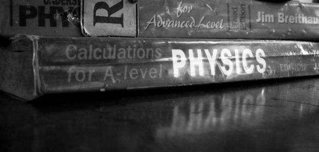 معلومات عن الفيزياء والاتصالات