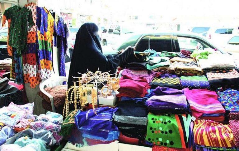 محلات الملابس الرخيصة في الرياض