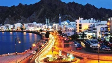 Photo of أماكن السهر في مسقط .. تعرف على أبرز الأماكن المخصصة لقضاء ليلة رائعة لا تُنسى