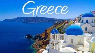Photo of معلومات عن دولة اليونان…عدد السكان بها واهم مواردها الصناعية والزراعية