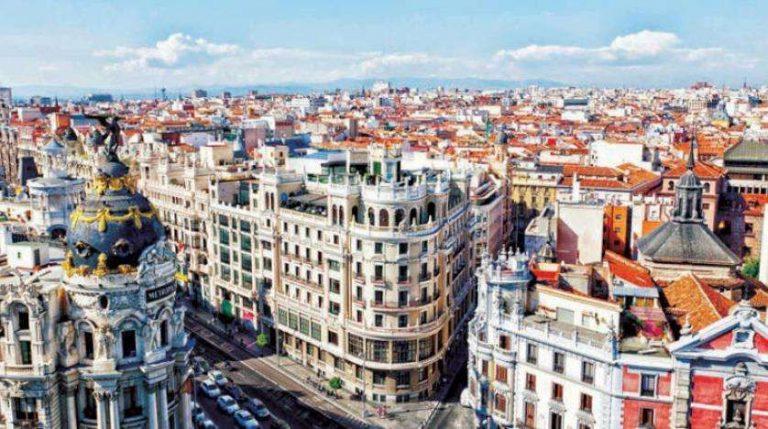 معلومات عن دولة إسبانيا