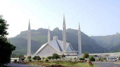 Photo of معلومات عن دولة باكستان..الاقتصاد في باكستان واهم الصناعات بها