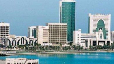 Photo of معلومات عن دولة قطر…المصدر الرئيسي للاقتصاد في دولة قطر