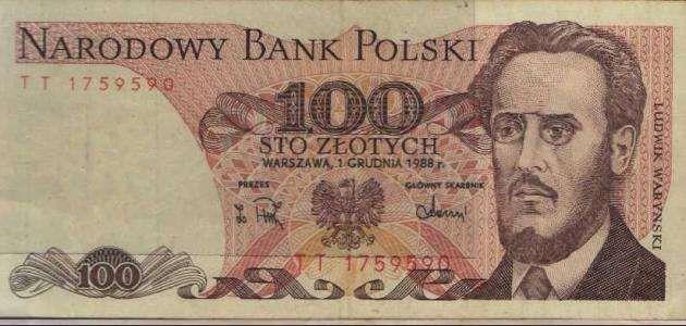 عملة دولة بولندا