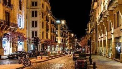 Photo of اماكن السهر في بيروت .. أفضل اماكن السهر فى بيروت ..