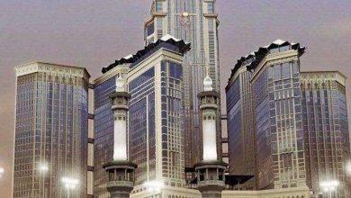 Photo of فنادق مكة نجمتين القريبة من الحرم