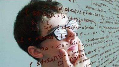 Photo of الغاز هندسية للاذكياء…فوائد الالغاز الهندسية للعقل وتنميه الفكر