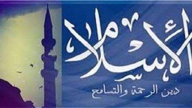 Photo of معلومات للاطفال عن الإسلام .. معلومات إسلامية تناسب الأطفال ..