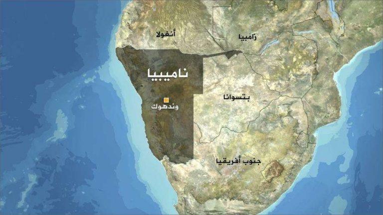 الاسلام في ناميبيا