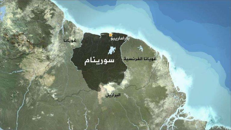 الاسلام في سورينام
