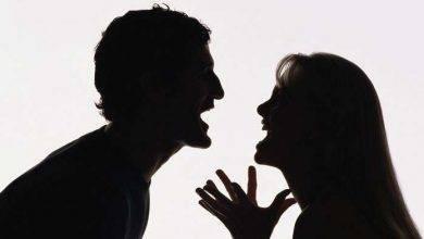 Photo of التعامل مع الخلافات الزوجية… سبع استراتيجيّات لفن التعامل مع الخلافات الزوجية