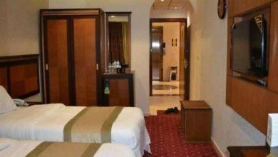 Photo of ارخص فنادق في مكة قريب من الحرم