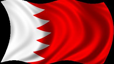 Photo of معلومات للاطفال عن البحرين .. معلومات عن البحرين تناسب أطفالك ..