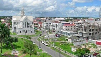 صورة المعلومات عن دولة غيانا
