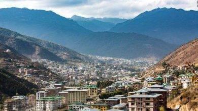 Photo of الاسلام في بوتان..تعرف علي كيفية وصول الاسلام إلي بوتان و معلومات عن مسلمي بوتان