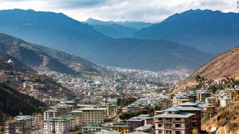 الاسلام في بوتان