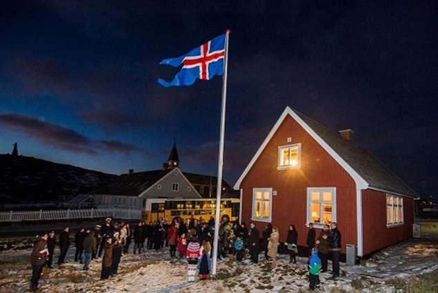 الاسلام في ايسلندا