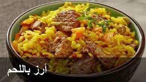 Photo of طريقة عمل رز باللحم… اسهل واجمل والذ وصفات الرز واللحم