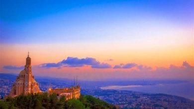 Photo of معلومات عن دولة لبنان