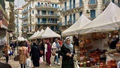 Photo of أبرز المعلومات عن دولة الجزائر