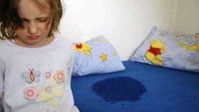 Photo of سلس البول عند الاطفال