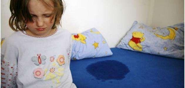 سلس البول عند الاطفال