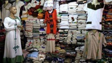 Photo of أسعار الملابس في أثيوبيا 2019.. دليلك للتعرف على أسعار الملابس بأثيوبيا في عام 2019