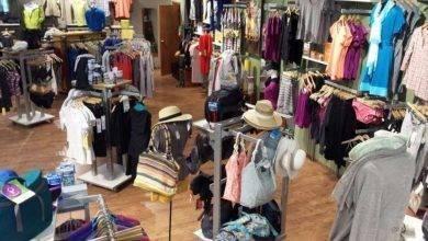 Photo of أسعار الملابس في مصر 2019… دليلك للتعرف على أسعار الملابس في مصر عام 2019