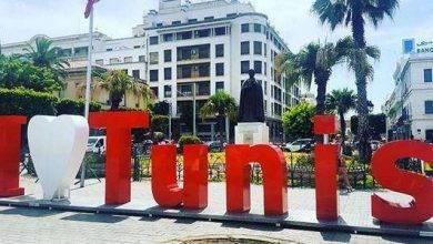 Photo of أشياء تشتهر بها تونس ..تونس مدينة الطبيعة الخلابة والمباني المعمارية الراقية