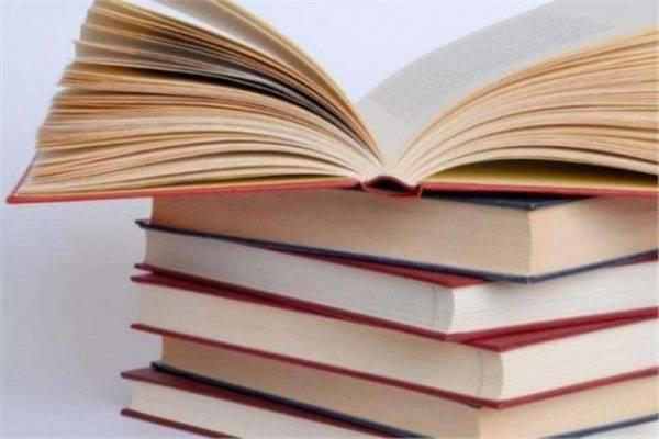 أفكار لليوم العالمي للكتاب
