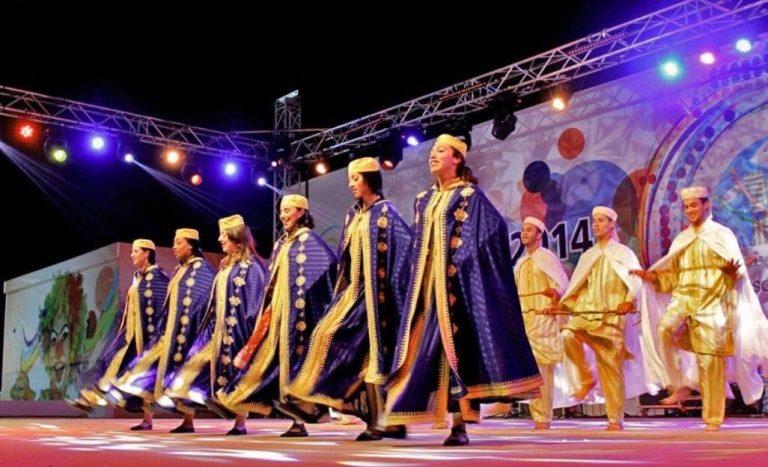 أنواع الرقص المغربي