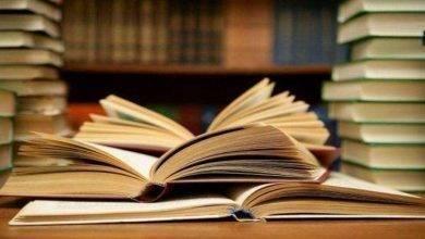 Photo of أفكار لليوم العالمي للكتاب.. إليك أفكار مبسطة للاحتفال باليوم العالمي للكتاب