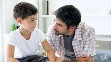 Photo of كيفية تربية الأطفال في سن الثامنة .. إليك قواعد مهمة لتربية طفلك في الثامنة