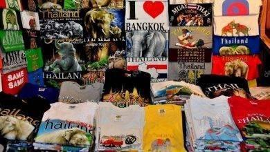 Photo of أسعار الملابس في تايلند عام 2019 ..دليلك لمعرفة أسعار الملابس في تايلند
