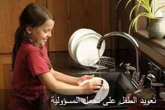 Photo of قصص عن تحمل المسؤولية للأطفال.. قصة أيمن وتحمل المسئولية وقصة أنا صغير ولا أستطيع