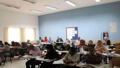 Photo of دراسة اللغة العربية في امريكا .. عن طريق معاهد تدريس اللغة أو الكتب المتوفرة أون لاين