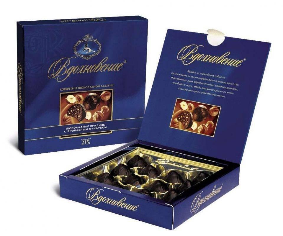 - الشوكولاته الروسية