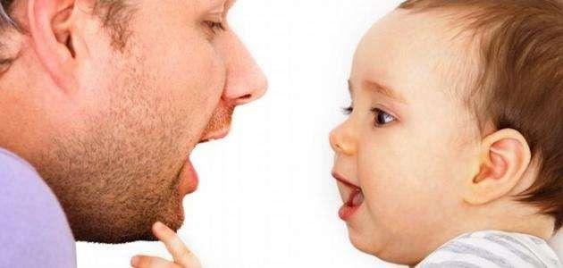 طريقة تعليم الأطفال الكلام