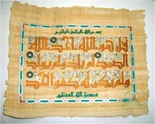 مخطوطات البردي - أشهر منتجات مصر