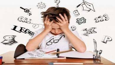 Photo of مشاكل الأطفال في الدراسة….تعرف على 12 مشكلة تواجه الأطفال في مرحلة الدراسة