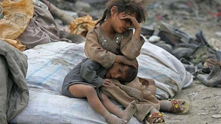 مشاكل الأطفال في العالم