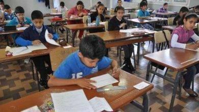 Photo of مشاكل الأطفال في المدرسة الإبتدائية… تعرف على 9 مشاكل تواجه الأطفال بالمدرسة الإبتدائية
