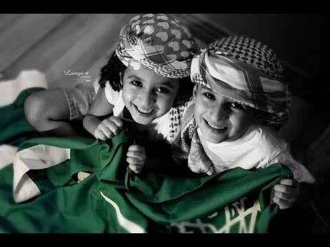 معلومات للاطفال عن المملكة العربية السعودية