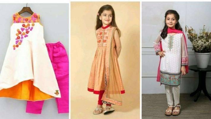 ملابس أطفال - أسعار الملابس في باكستان 2019