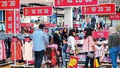 Photo of أسعار الملابس في الإمارات عام 2019 ..دليلك للتعرف على أسعار الملابس في دبي عام 2019
